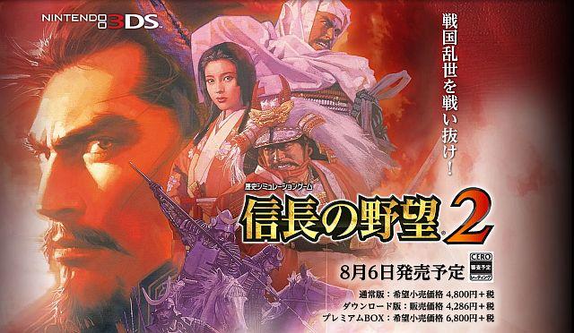 nobunaganoyabou2_150514