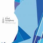 『ファイナルファンタジーVI / VII / X』ハイレゾ音源オーケストラアルバムが9月16日に発売決定!