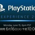 「SCE E3 2015 プレスカンファレンス」日本語同時通訳付きでPS.Blogにてストリーミング中継決定