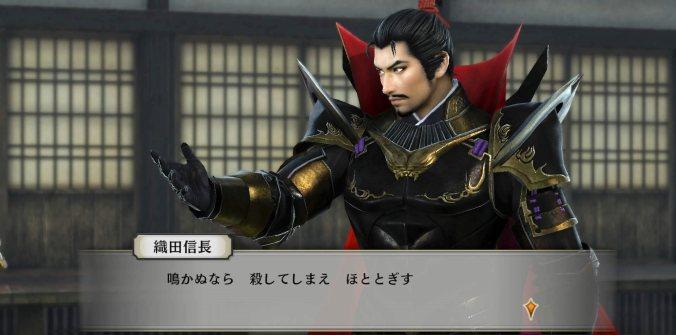 sengoku-musou-4-empires_150604 (6)