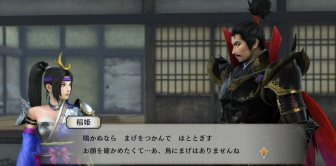 sengoku-musou-4-empires_150604 (7)