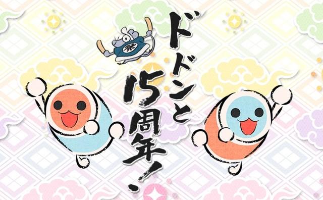 taiko-no-tatsujin_15th_150625