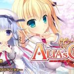Vita『ALIA'sCARNIVAL! サクラメント』発売日が10月29日に決定!メインビジュアルイラストも公開に