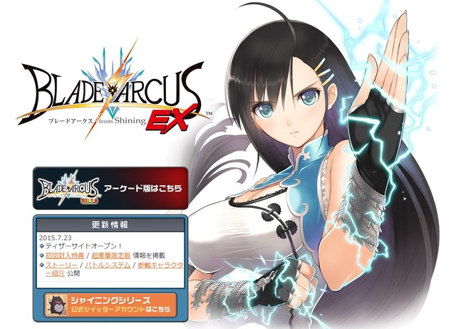 blade-arcus_150723 (4)