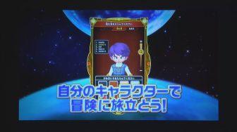 hoshino-daragon-quest_150728 (25)