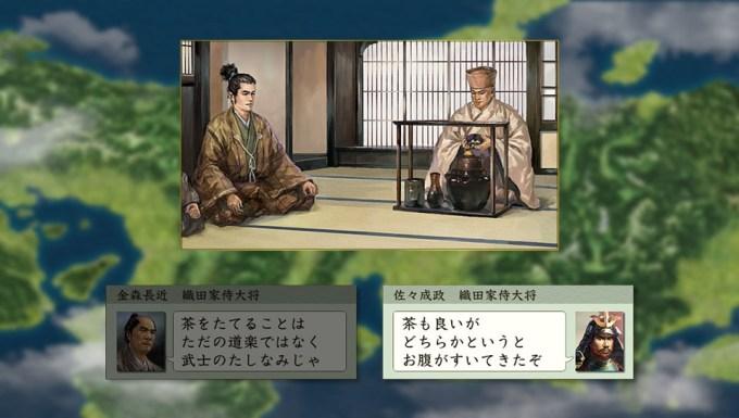 nobunaganoyabou-tensyoki-hd_150828 (4)_R