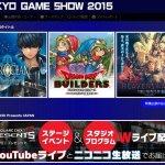 スクウェア・エニックス「東京ゲームショウ2015」特設サイトをオープン!『スターオーシャン5』プレイアブル出展やステージイベント&スタジオプログラムのライブ配信が判明