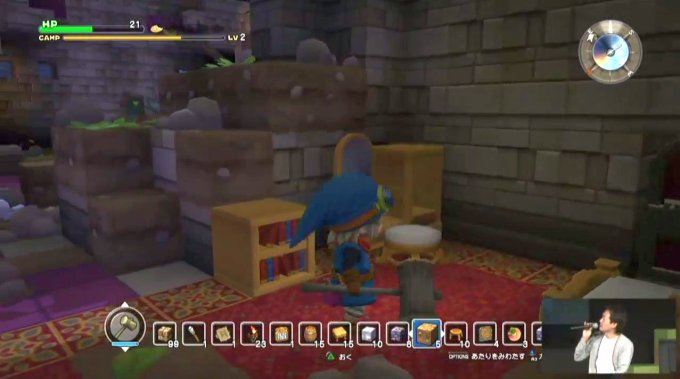 dragon-quest-builders-castle_150920 (5)