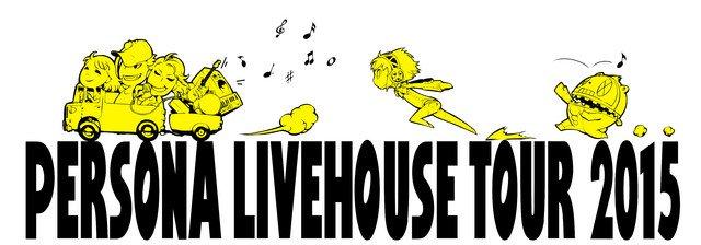 persona-livehouse-tour-2015_150909