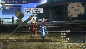 sangoku-musou-online-z_150918 (8)