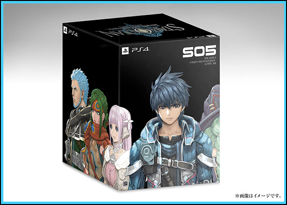 so5-ultimatebox_150919 (8)