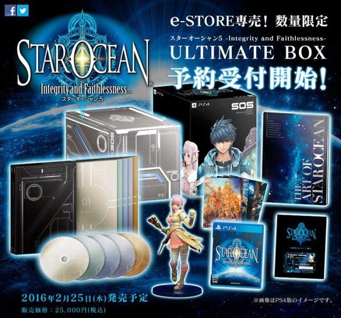 so5-ultimatebox_150919