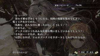 yorunonaikuni_150928 (5)
