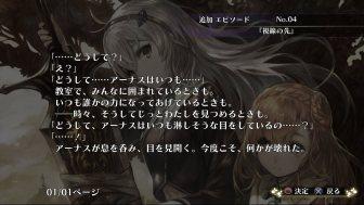 yorunonaikuni_150928 (6)