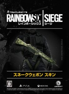 rainbow-six-siege_151016 (1)
