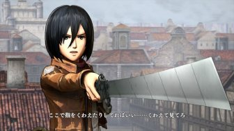 attack-on-titan-story_151106 (20)_R