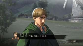 attack-on-titan_151127 (29)