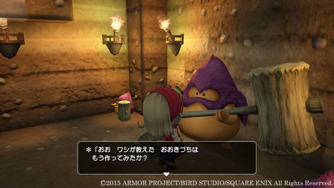 dragon-quest-builders_151119 (3)
