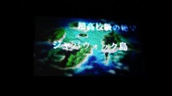 anime-danganronpa3_151202 (6)