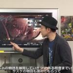 PS4『ナルティメットストーム4』CC2松山社長が本作のこだわりと見どころを語るムービー第1弾が公開