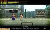 nekketsu-monogatari_151224 (1)