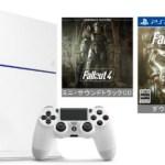 【Amazonセール】PS4本体+『Fallout 4』のセットが12%オフ 40,828円で販売中!