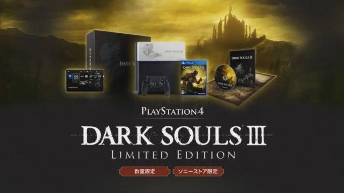 dark-souls-3-le_160127 (1)