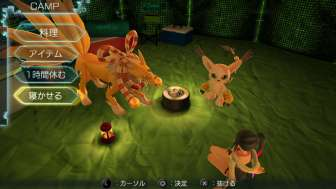 digimon-world_160115 (14)