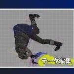 『ファイナルファンタジーXV』プロンプトのアニメーションが完成するまでの工程が公開!