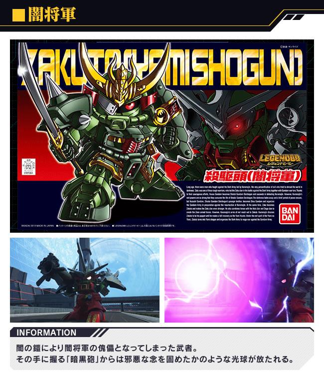 gundam-breaker-3_160114 (5)