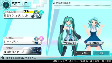 hatsune-miku-project-diva-x_160121 (10)