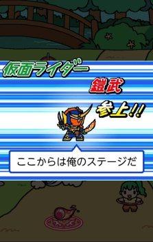 kamen-rider-atsume_160114 (3)_R