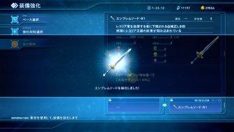 starocean5_160125 (37)