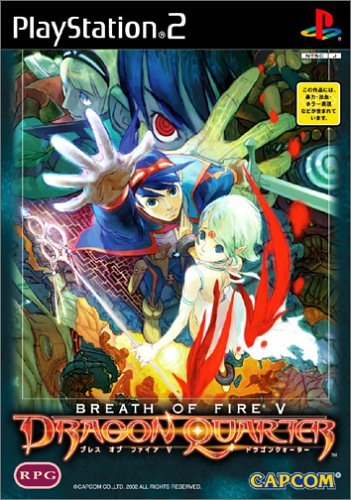 breath-of-fire-v_160204