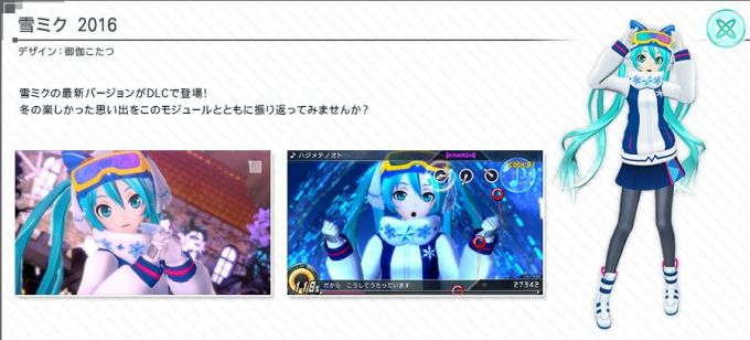 hatsune-miku-project-diva-x_160317 (2)_compressed
