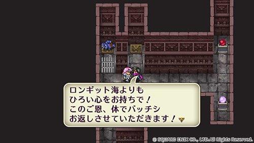 romancing-saga-2_160302 (2)