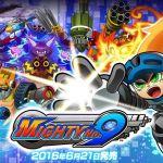 『Mighty No.9』をインティ・クリエイツの社長&副社長がプレイするニコ生番組が5月27日に放送!