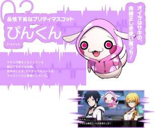 akibas-beat_160609 (3)