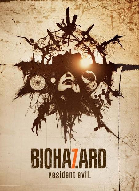 biohazard7_160913