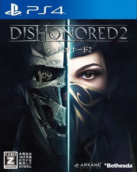 dishonored2_160912