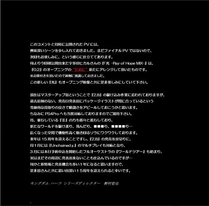 nomura-m_160913-2