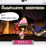 3DS『ミートピア』紹介映像が公開!