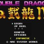 ダブルドラゴン30周年記念作品『ダブルドラゴンIV』Nintendo Switch版が9月7日に配信決定!