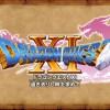 PS4/3DS『ドラゴンクエストXI』カジノやウマレースなどお楽しみ要素が判明!