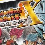 3DS『ドラゴンボールヒーローズ アルティメットミッションX』4月27日発売決定!