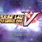『スーパーロボット大戦V』オープニング戦闘デモの映像がアップ!
