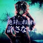 PS4/Vita『追放選挙』キャラクタームービー「一条要」公開!