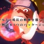 PS4『ナルティメットストーム トリロジー』第1弾PVが公開!