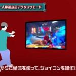 Switch『ウルトラストリートファイターII TFC』第2弾トレーラー&サウンド試聴動画が公開!