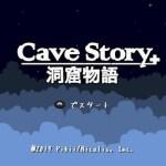 Nintendo Switch『Cave Story+(洞窟物語)』2017年リリースが国内向けに正式発表!発売後のアップデートでローカル協力プレイに対応予定